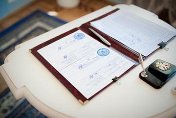 Подпись о расторжении брака