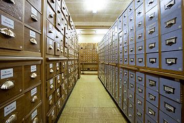 Восстановление документов через архив