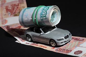 Задолженность по налогу за автомобиль