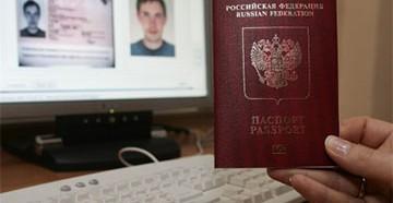 Оформление заграничного паспорта через интернет