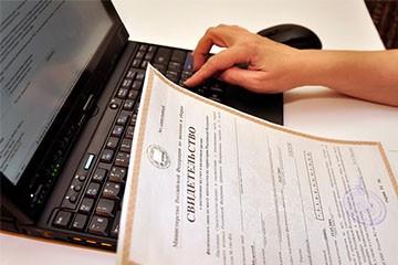 Проверка налоговых долгов по ИНН