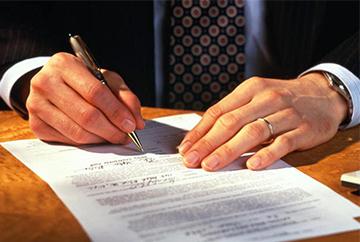Печатная форма документа на представление интересов