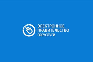 Логотип электронного правительства