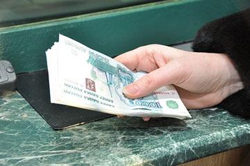 Выплаты при расторжении трудового договора