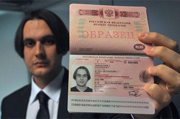 Пример фотографии для заграничного паспорта