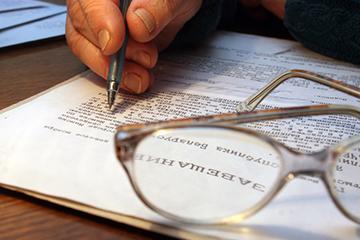 Проверка правильности составления завещания