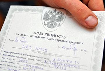 Составление разрешительного документа на право вождения авто