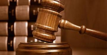 Подача апелляции в суд