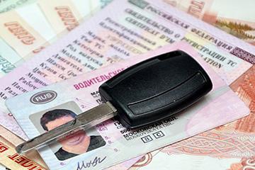Документы регистрации транспортного средства