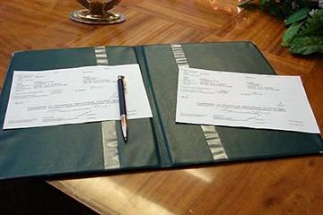 Подача заявления в ЗАГС