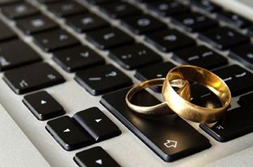 Заявление о браке онлайн