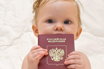 Паспорта родителей