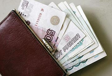 Размер денежных выплат