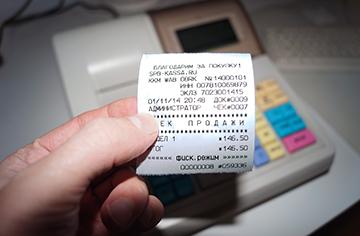 Акт возврата денег покупателя за неиспользуемый товар