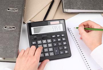 Расчет налога по формуле