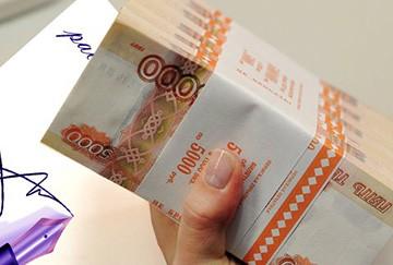 Сумма денежных средств в долг