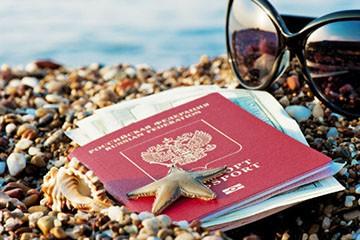 Выдача заграничного паспорта