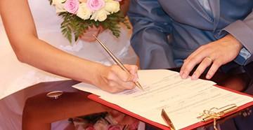 Смена паспорта после регистрации брака