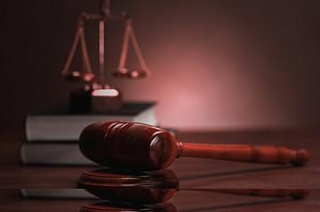 Гражданское судопроизводство