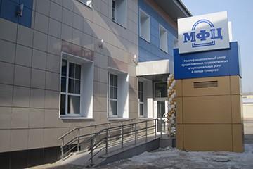 Оформление недвижимости через МФЦ