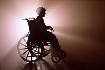 Определение группы инвалидности