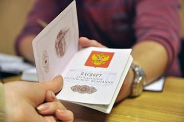 Какие документы нужны что бы восстановить паспорт и сколько заплатить
