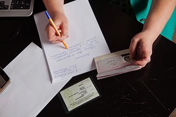 Пакет документов для опеки