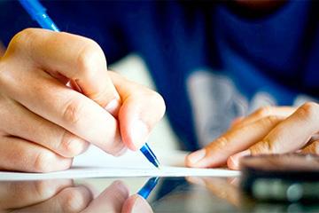 Письменное обращение