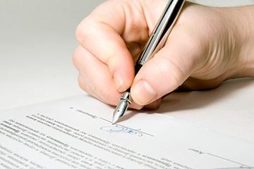 Составление документа от руки