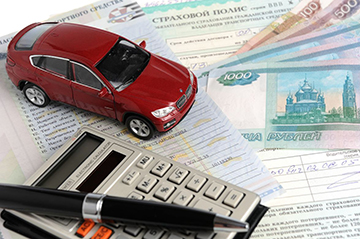 Полис Осаго - определение суммы выплаты