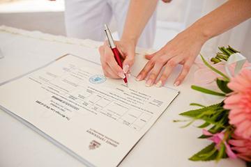 Прием документов на вступление в брак