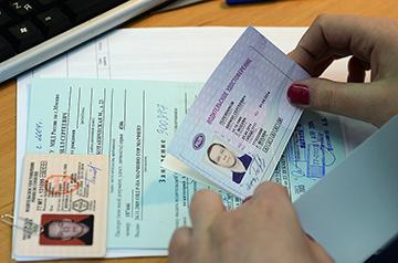 Документы для оформления новых прав