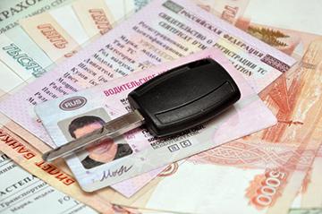 Оплата штрафа за истекшие права