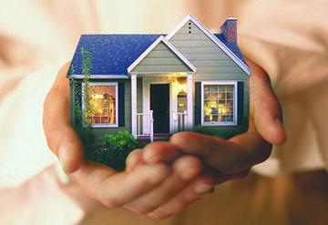 Жилой дом как объект налогообложения