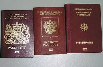 Паспорта граждан разных стран