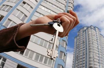 Прекращение аренды помещения