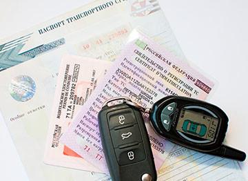 Восстановление документов на машину