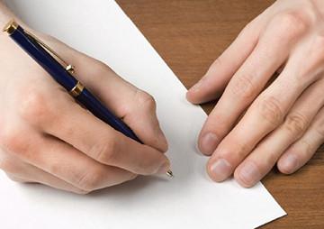 Куда и какие документы подать на развод