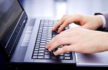 Восстановление документов через интернет