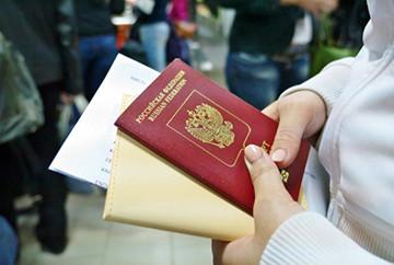 Получение дубликата паспорта