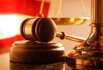 Заявление об переносе судебного заседания в гражданском процессе