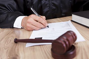 Заявление о переносе судебного процесса