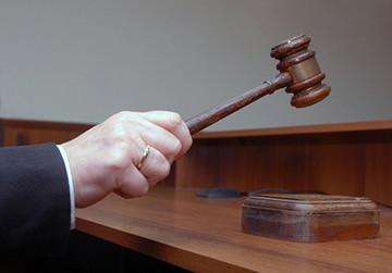Перенос слушания в суде