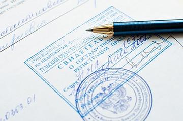 документ о временной регистрации