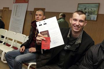 документы военнообязанных
