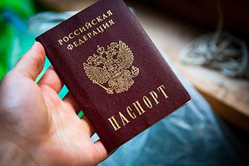 предъявление паспорта