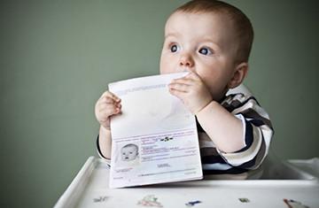 регистрация несовершеннолетнего