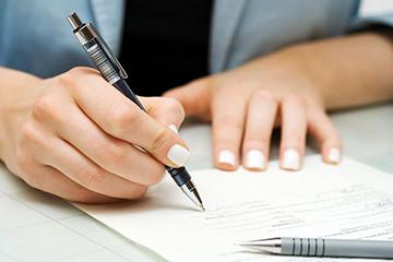 заявление на смену документов