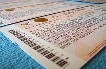 Доверенность на возврат билета ржд образец