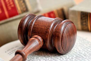 судебный иск о принятии наследства